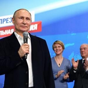 Трамп отказался поздравлять Путина с победой на выборах