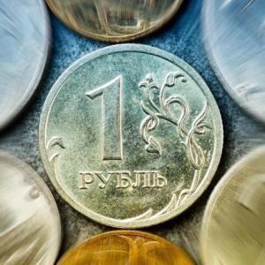 Рубль стремительно падает