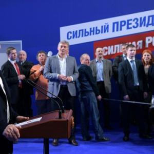 Владимир Путин провел смотрины на высокие посты