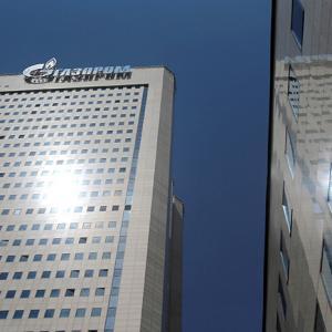 «Газпром» частично обжаловал решение арбитража Стокгольма по спору с «Нафтогазом»