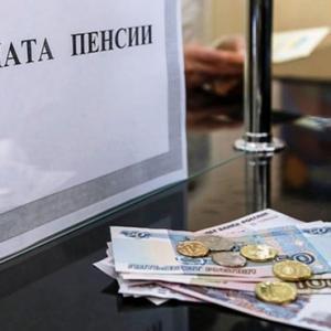 Правительство потратит 10 миллиардов рублей в День дурака
