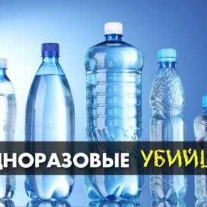Вода с примесями: новая причина не пить из пластиковых бутылок