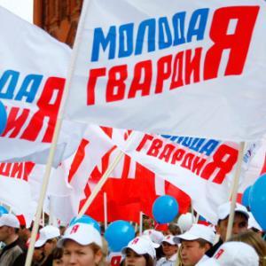 «Молодая гвардия» создаст отряды для борьбы с оппозицией на улицах
