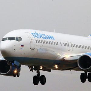 В российских самолетах появятся стоячие места