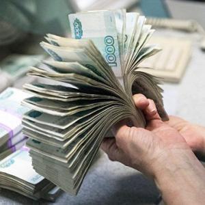 Центробанк пообещал россиянам «взрывной» рост зарплат в 2018 году