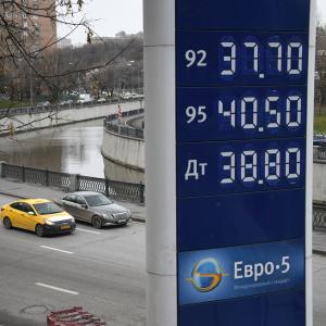 Цены на нефть бьют рекорды. Что дальше?