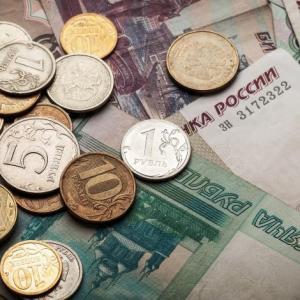 Рубль опустился безвозвратно
