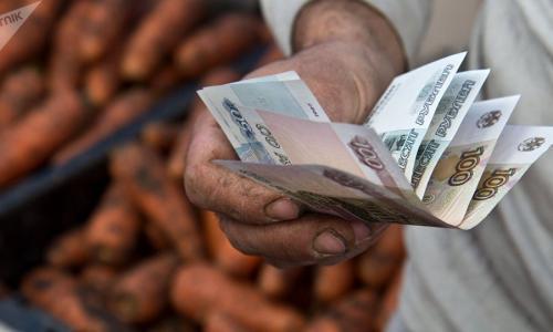 У россиян будут взимать деньги из зарплаты и пенсии: вот почему