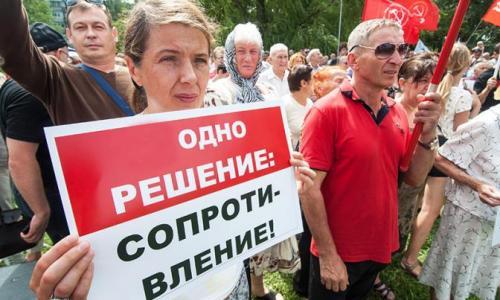Судный день России: Кого раздавит пенсионная реформа