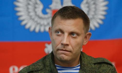 Тайну исчезновения Захарченко раскрыли