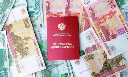В России установят новый срок выплаты пенсии