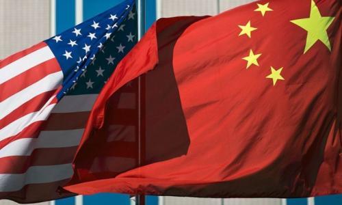 СМИ обнародовали план Китая по уничтожению США