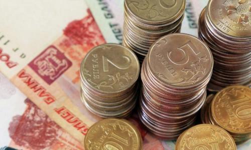 Новый прогноз курса рубля хуже предыдущих