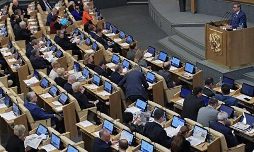 В Госдуму внесли проект о пожизненном лишении свободы для педофилов