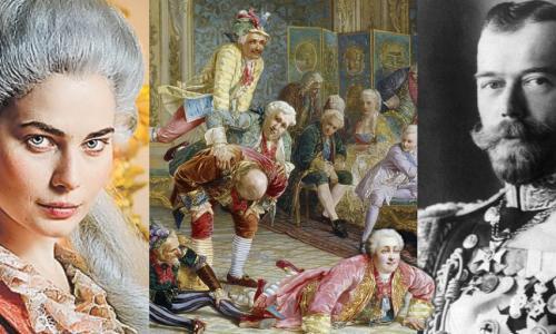 Страшные и постыдные тайны русских царей