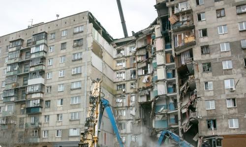 Потерявшим жильё при взрыве в Магнитогорске предложат квартиры в Челябинске