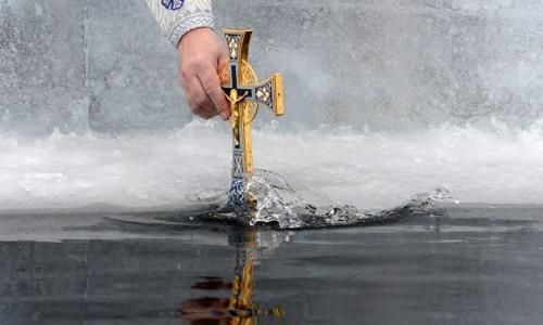 Когда празднуем Крещение в 2019 году и что нельзя делать в этот день?