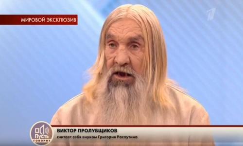 Кем оказался правнук Распутина: результаты ДНК удивили россиян