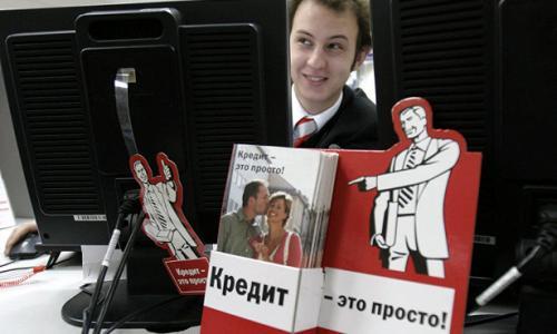 Россияне набрали аномальных кредитов