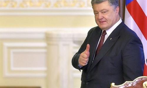 Порошенко назвал Малевича художником украинского авангарда