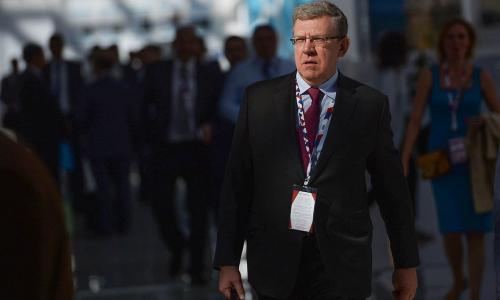 Центр Кудрина предложил отменить валютный контроль