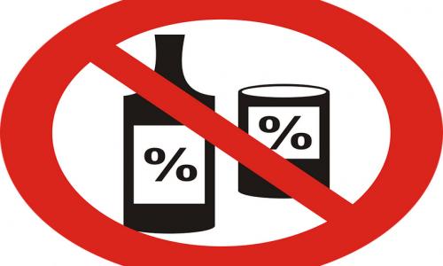 Российские корпоративы могут стать безалкогольными
