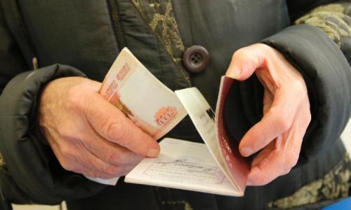 Расчет пенсий признан несовершенным
