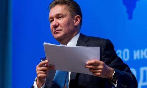«Газпром» испугался за свои активы на Украине