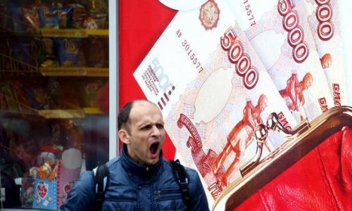 Реальные доходы россиян неожиданно выросли