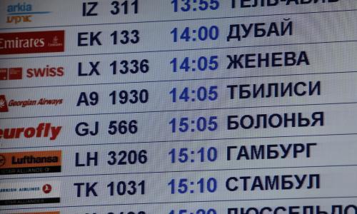 Взлетели к небесам. Сегодня в России вырастут цены на авиабилеты