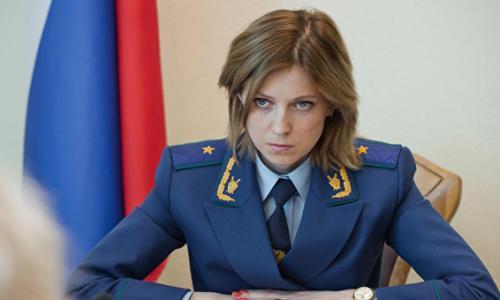 Поклонская ответила Собчак на слова об ущемлении прав крымчан