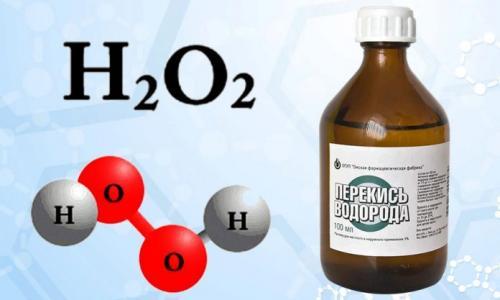 Исцеляющая перекись водорода Н2О2 — метод профессора Неумывакина