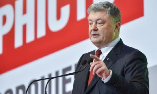США начинают карательную операцию на Украине