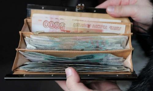 Секреты, которые помогут привлечь деньги