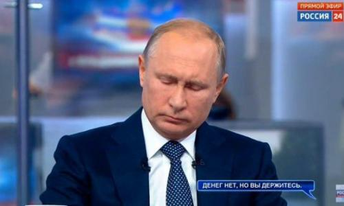 Какие злые sms-вопросы прорвались на прямую линию с Путиным