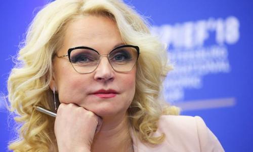 Реформа ПФР: Голикова сведет страну окончательно с ума