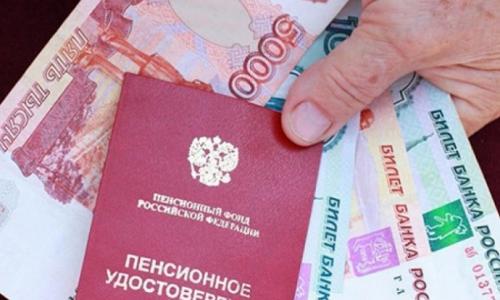 Новый формат расчёта пенсий: сколько добавят за советский стаж