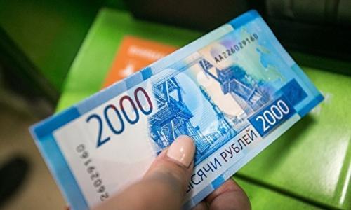 Аналитики рассказали, когда рубль перестанет падать и надо ли продавать доллары