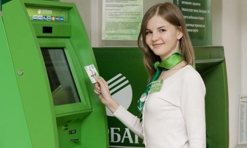 Скрытая функция в банкомате, которая всем будет очень полезной