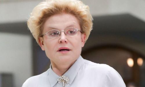 Елена Малышева попала в больницу с гипертоническим кризом. Видео