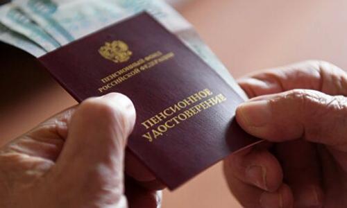 Россиянам рассказали о росте пенсий до 2022 года