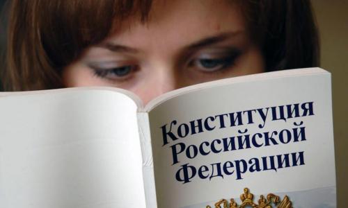 Владимир Путин хочет переосмыслить Конституцию России