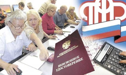 Прибавка к пенсии в августе 2020 года работающим пенсионерам