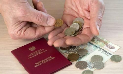Сколько прибавят к пенсии инвалидам с 1 апреля 2020 года?