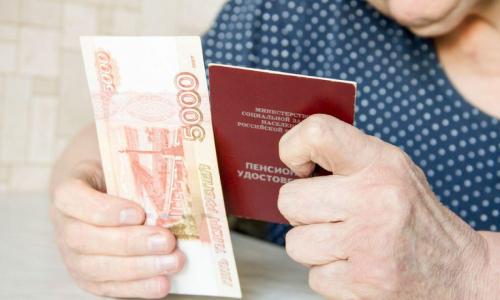 Индексация социальной пенсии с апреля 2020 года: каким будет повышение