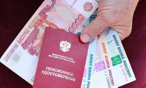 Некоторые пенсионеры получат дополнительную выплату до 70 тысяч рублей