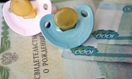 В России планируют вдвое увеличить пособие на детей