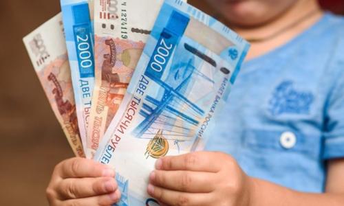 Будет ли выплата 10 000 рублей к сентябрю 2020 года