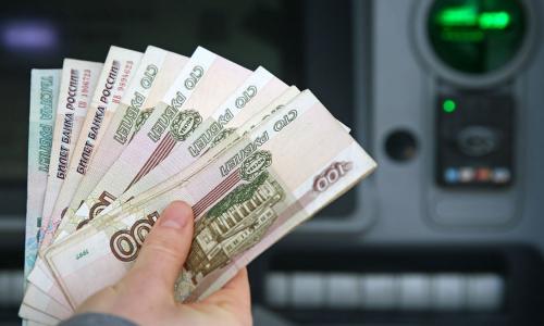 Как защитить пенсии и пособия от взыскания и что делать, если деньги были списаны
