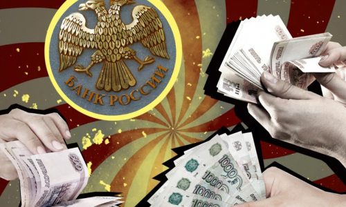 Новые выплаты в размере 36 000 рублей и кто их получит